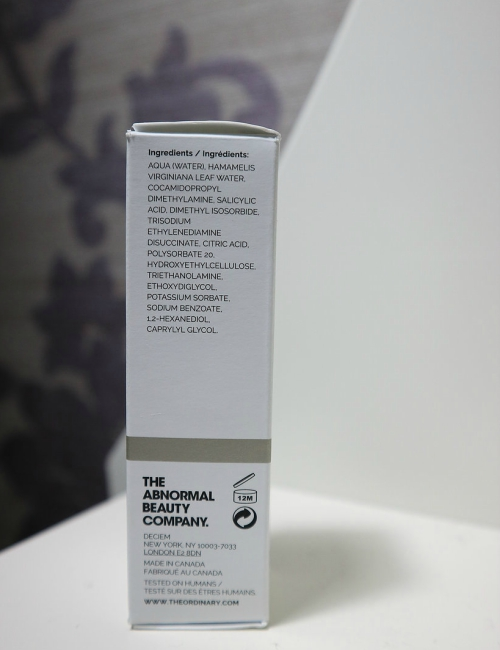 Review The Ordinary Products Beauty Journal